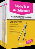 architettura e design alpha test